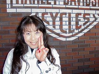 Naoko Fukuda