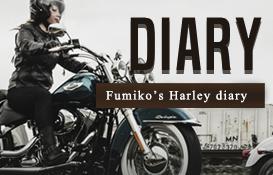 Fumikoのハーレー日記