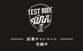 Harley-Davidson - Test Ride and Win